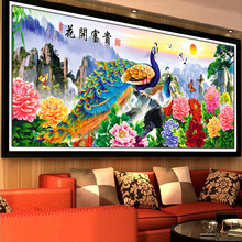 5D DIY Diamond Embroidery Peacock Flowers Landscape Diamond Painting Full Sticker Cross Stitch Kit Living Room Home Decoration