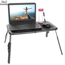 HOMDOX Laptop Stand Folding Portable Adjustable Laptop Table Bed Laptop Desk with 2 Cooling Fans + Mouse Pad(China)