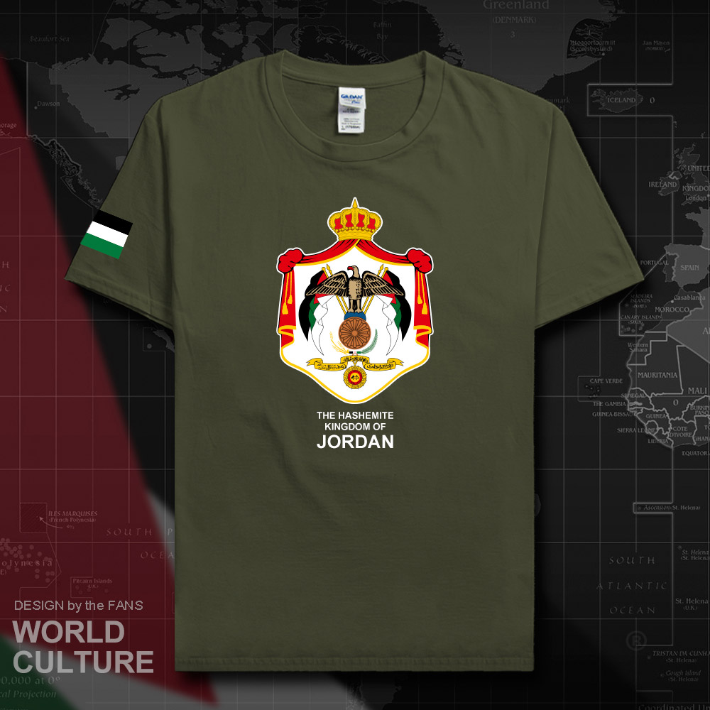 HNat_Jordan20_T01militarygreen