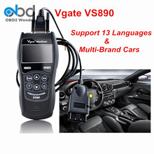 2017 New Diagnostic Tool Vgate VS890 Car Code Reader MaxiScan VS890 OBD2 Scanner Support Multi-Brands Cars Free Shipping