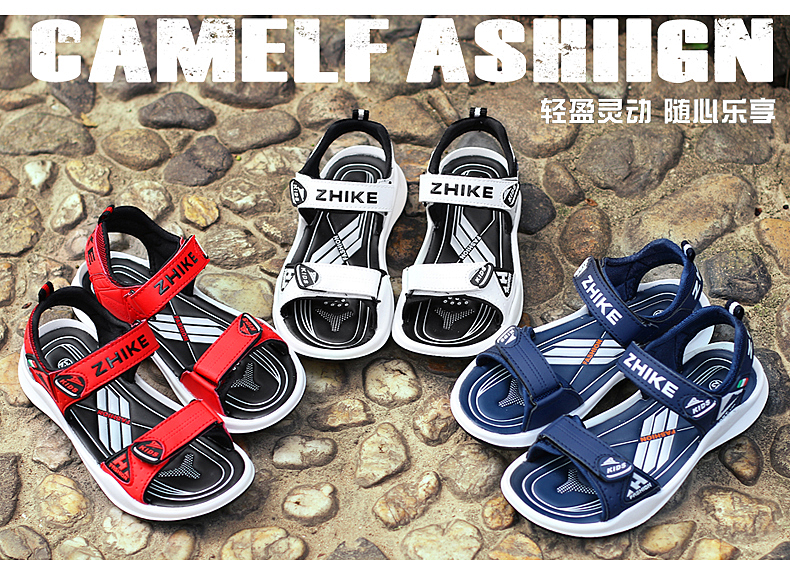 Children's Shoes Summer Open Toe Boys Sandals Sports 11 Non-slip 12 Primary School Students 15 Years Old Children's Beach Shoes 8 Online shopping Bangladesh