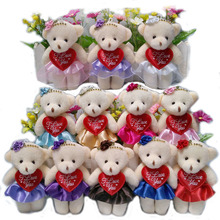 Promotion Heart I Love You Letter Plush Soft Girls Teddy Bear Mini Model Key/Mobile Charm Bear 12cm 10PCS/lot Gift Bear(China)