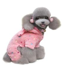 Fashional High-quality  Durable Lovely    Pet Dog Clothes Colorful Dots Four Legs Sweater Winter Warm Clothes Coat Attractive