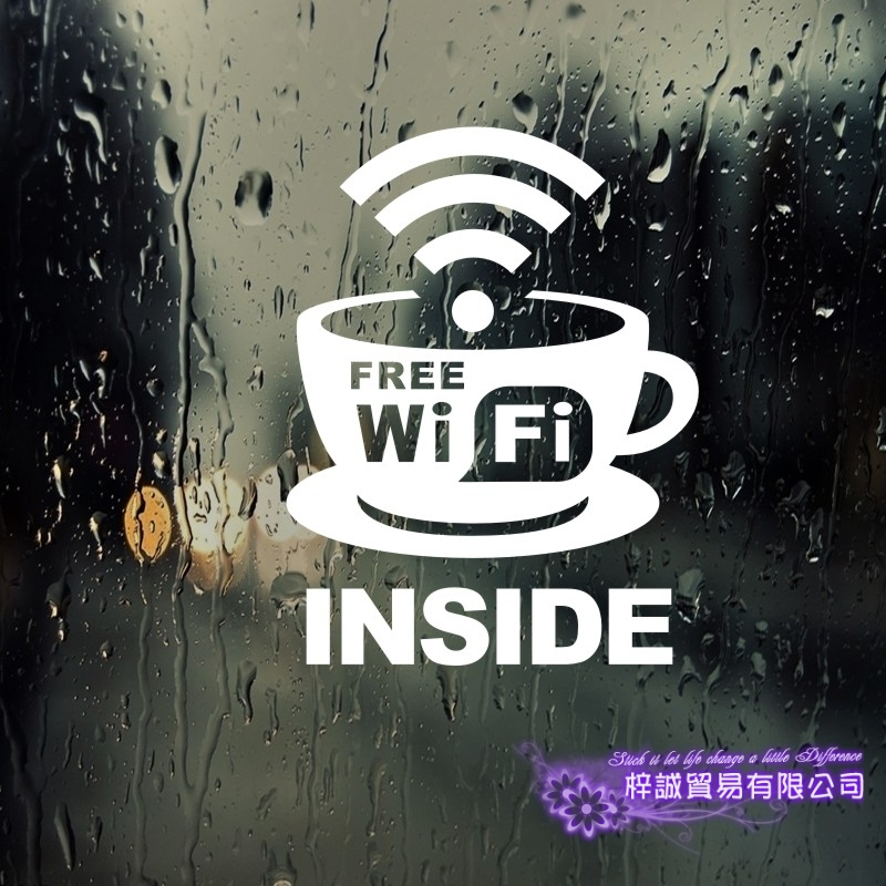 DCTAL Coffee Shop WiFi Cup Sticker Decal Cafe Poster Vinyl Art Wall Decals Pegatina Decor Mural Coffee Sticker