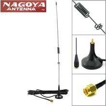 Nagoya UT-106UV SMA-M VHF/UHF Dual Band Magnetic Base Antenna for Yaesu Vertex VX-3R VX-8DR VX-160 TYT TH-UV8000D UV-3R KG-UV9D