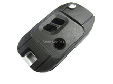 TEMREIPO 2+1 Buttons Modified Flip Folding Remote Key Shell Car Alarm Keyless Entry Fob Blank Case Fit For Subaru(China)
