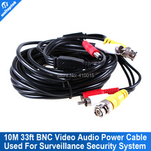 10m Pre-made All-in-One Power-Video-Audio coaxial cctv camera cable  bnc power audio for security camera