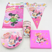 For 6 People Paper Plates Kid Favors Cups Flags Minnie Baby Shower Happy Birthday Party Decoration Tablecloth Supplies 34pcs\lot