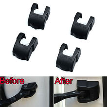 BBQ@FUKA 4Pcs Anti-rust Car Door Hinges Cover Waterproof Buckle Protector Fit For Ford Focus(China)