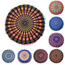 43*43cm Fashion Indian Home Car Full Printed Pillowcase Cushion Covers Round Mandala Floor Pillow Case Textile Decoration New