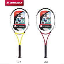 WIN.MAX New Arrival High Quality Professional Carbon Fiber Tennis Grip Tennis Racket Frame Racquets with Bag for Men and Women(China)