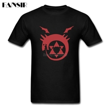 Rock Anime Fullmetal Alchemist Logo Tshirt Mens Custom Cotton Short Sleeve Men T Shirt  Camisa Masculina 3XL