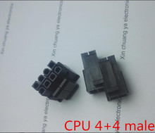 4.2mm black 4+4pin 8P 8PIN male for PC computer ATX CPU Power connector plastic shell Housing