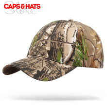 2017 Promotion Gift New Store Open Camo Baseball Cap Outdoor Fishing Hunting Hat Camouflage Fast Dry Snapbacks bone camuflado