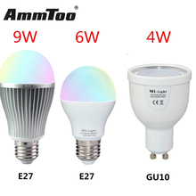 Milight LED Bulb 85-265V 110V 220V Dimmable Mi Light GU10 E27 Led Lamp 2.4G Wireless 4W 6W 9W RGBW RGBWW Ampoule Led Light Bulb(China)