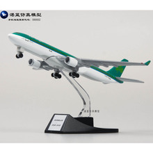 Brand New 1/6 Scale Airplane Model Toys Aer Lingus Airbus A330 Airliner Diecast Metal Plane Model Toy For Gift/Collection