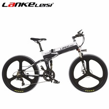 LANKELEISI 26Inch Folding Ebike 48V Full Suspension 7 Speed Lithium e Bike Mountain Electric Bicycle Motor 240Watt(China)