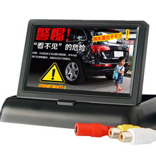 4.3 inch foldable color TFT LCD car/vans /trucks car monitor for rear view camera auto backup reverse parking system