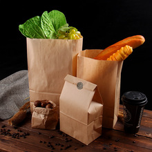 50pcs Kraft Paper Bags Food Gift Wrapping Bags toaster Sandwich Bread package Party Wedding supplies takeout Candy Buffet bag(China)