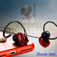 Subor X1 Wired Earphones Bass Super Samsung Huawei Xiaomi Mic Phone In-Ear Sport Headset Game Stereo Earbuds