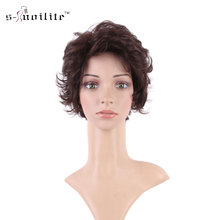 SNOILITE Women Short Curly Synthetic Full Head Hair Wig For Black Women Wigs Heat Resistant Hair(China)