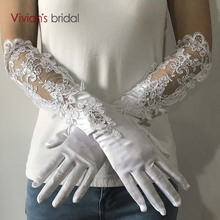 VIvian's Bridal High Quality Wedding Bridal Gloves Elastic Satin Lace Long Finger Free Gloves White/Ivory With Sequins GL9