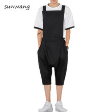 Mens Fashion Designer Brand New Trousers Rompers For Men Drop Crotch Harem Pants Cargo Overalls Casual Mens Pants Jumpsuit(China)