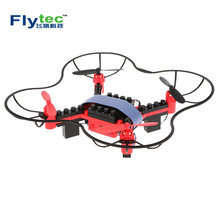 DIY Drone Flytec T11S WIFI FPV Drone with Altitude Hold 3D Flip Function quadcopter Rc helicopter remote control helicopter(China)