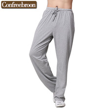 Men's Lounge Pants Soft Modal Thin Sleep Bottoms Environmental Dyeing Loose Casual Pajamas Suit For The Four Seasons C815(China)
