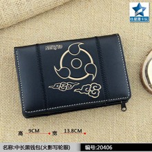 Anime Naruto Shippuden Sharingan Multilayer PU Black Wallet/Purse For Youth, Students & Anime Fans