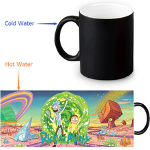 rick and morty Magic Mug Custom Photo Heat Color Changing Morph Mug 350ml/12oz Coffee Mug Beer Milk Mug Halloween Gift