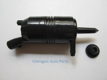 Auto Parts Windscreen Washer Pump Brand New OEM# 59454585 WINDSHIELD WASHER Wiper Motor For Buick GL8(China)