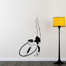 Wall Decoration Creative Wall Decals Vinyl Hollow Out Hoop Gymnast Wall Stickers Home Decor Living Room(China)