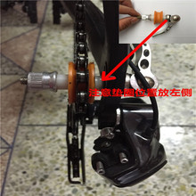 Chain Keeper Cleaner Clean Catcher Holder Tool Steel QR with Nylon roller Fit Quick Release Dropout Rear Derailleur