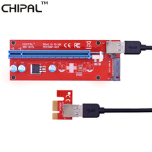 CHIPAL Red VER007S 60CM PCI-E 1X to 16X Riser Card PCIe Extender + USB 3.0 Cable / 15Pin SATA Molex Power for BTC LTC Miner(China)