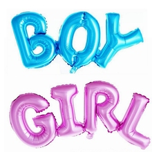 Large Ligatures Link Connect Boy Girl Letter Foil Balloons Alphabet Child Birthday Wedding Party Decoration Baby Inflated Toys(China)