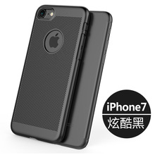 Men's Fashoin Hard Plastic Cell Phone Case, Simple Mesh Breathable Shockproof Back Cover For Iphone 6s/6s Plus