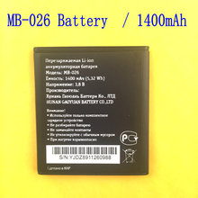 1PCS 1400mAh New 100% High quality MB-026 MB 026 MB026 battery For MB-026  Beeline Smart5 Smart 5 mobile  phone+track code