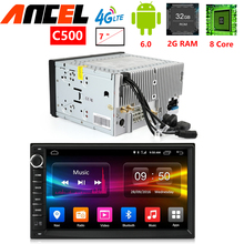 Universal 4G LTE car multimedia player ancel c500 android 6.0 2G RAM 32GB ROM for bolo  Passat b5 ford dvd player 2 din android