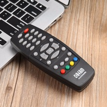 Replacement remote control for DREAMBOX 500 S/C/T DM500 DVB 2011 Version Black Hot Worldwide(China)