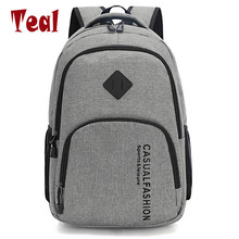 2017 New Fashion Men's Backpack Bag Male Canvas Laptop Backpack Computer Bag high school student college student bag male