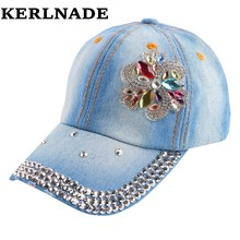 manufacture cheap price promotional new fashion boy girl kid beauty flower snapbacks hats cotton denim custom brand baseball cap
