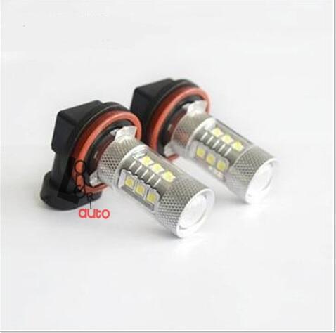 NEW 2PCS/PAIR High quality Super bright /super power AUTO driving car H8 80W LED foglight  pure white light bulb<br><br>Aliexpress