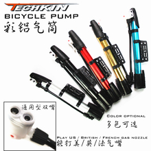 Factory production 20221 techkin portable bike pump British / American French-valve aluminum folding multifunction pump(China)
