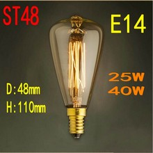 ST48 New Style 25W 40W Vintage Antique Retro Style Lighting Filament Edison Lamp Light  Bulb E14 220V   DIY