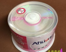 Wholesale 10 discs A+ Ahuang A901 8x 4.7 GB Blank Printable DVD+R