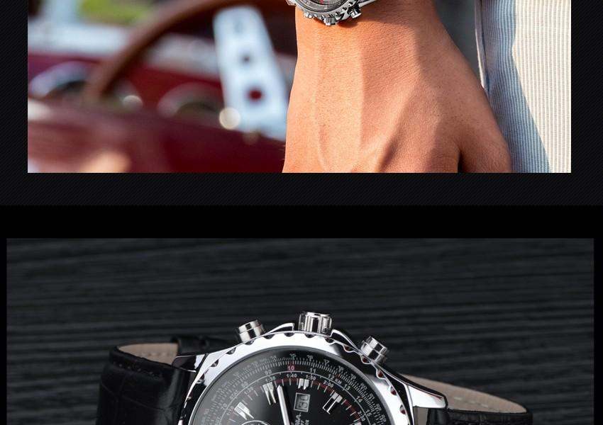 ساعة يد رجالي ماركة كوارتز 15