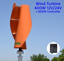 400W500W600W 12V/24V VAWT Vertical Wind Generator Turbine Residential Home use + QH 600W Waterproof Charger Controller