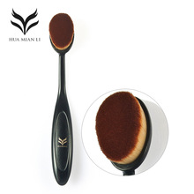 HUAMINALI 1pc New Brand Brush Shape Oval Makeup Brush Set Make Up Tools Brushes Professional Foundation Powder Cosmetics(China)