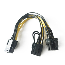 PCI-E 6-pin to 2x 6+2-pin (6-pin/8-pin) Power Splitter Cable PCIE PCI Express XXM8(China)